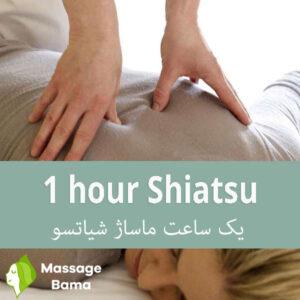 درمان درد های عضلانی با ماساژ
