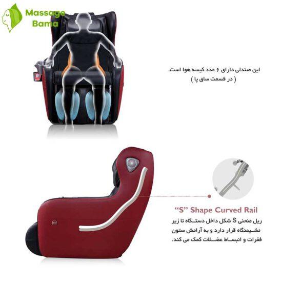 Irest_A156-2-chair-massager-05
